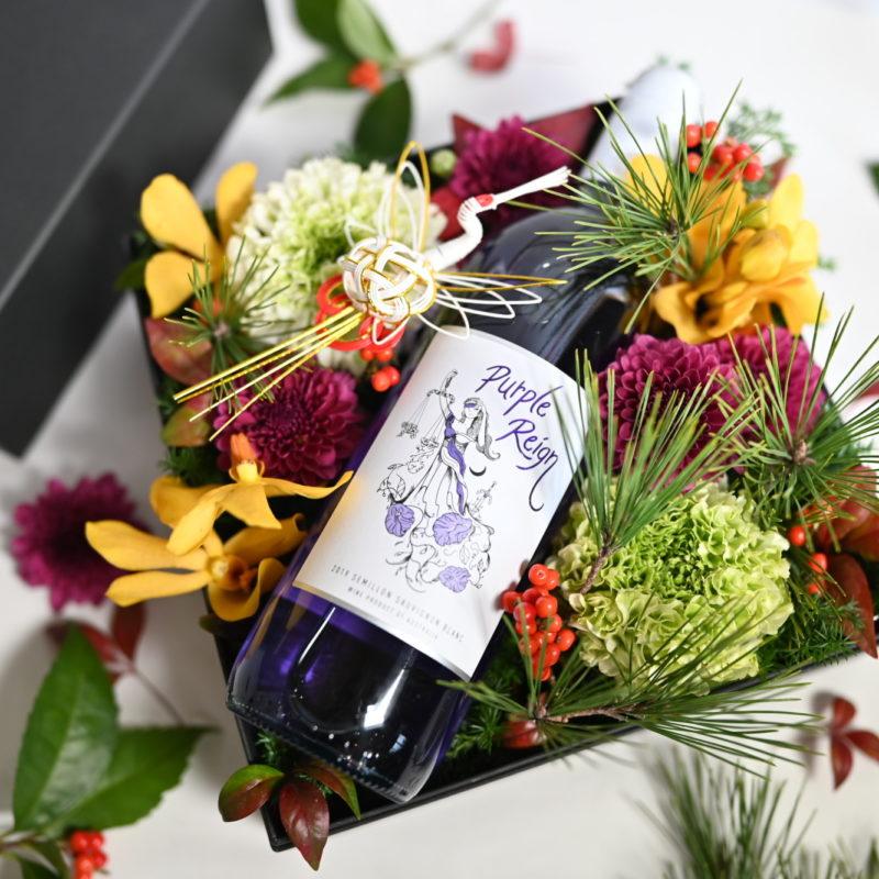 New Year Flower & PurpleWine